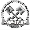 Zap47