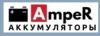 Ампер-акб