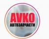 """Компания """"Avko"""""""