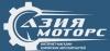 Магазин автозапчастей и автотоваров
